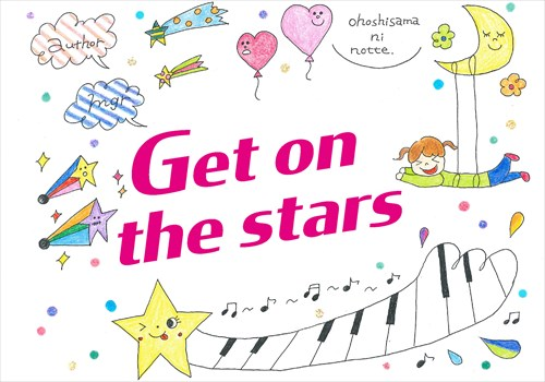 Get on the stars (お星さまにのって)