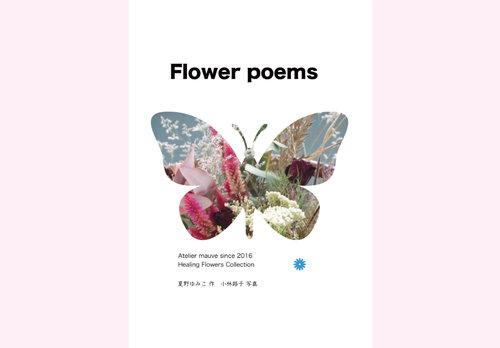 Flower poems